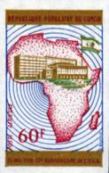 Ref. 194100 * NEW *  - CONGO . 1976. AFRICAN UNITY ORGANIZATION. ORGANIZACION PARA LA UNIDAD AFRICANA - Ungebraucht