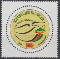 Niger 2007 Mi. 2006 24th UPU Congress Congrès Kongress Nairobi Kenia Kenya 2008 MNH ** 1 Val. - Niger (1960-...)