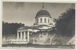 88-658  Estonia Estland Petseri - Estonie