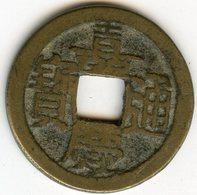Chine China 1 Cash 1796 - 1820 Jiaqing KM 442 - Chine