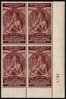 ✔️ Egypt 1937 - Capitulation Convention De Montreux   - Coin Daté - Mi. 234 ** MNH - Unused Stamps