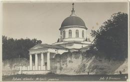 88-689  Estonia Estland Petseri - Estonie