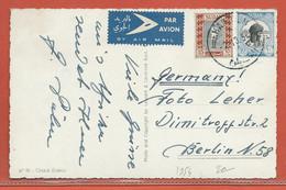 SOUDAN CARTE DE 1954 DE KHARTOUM POUR BERLIN ALLEMAGNE - Soudan (1954-...)