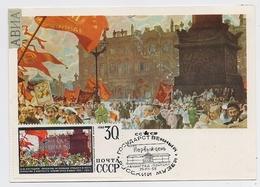 CARTE MAXIMUM CM Card Stationery USSR RUSSIA Architecture Leningrad Demonstration Painting Kustodiev - Tarjetas Máxima