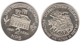 Bulgaria - 2 Leva 1981 UNC 1300 Years Rise Of Assen And Peter Lemberg-Zp - Bulgaria