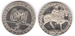 Bulgaria - 2 Leva 1981 UNC 1300th Anniversary Of The State Of Bulgaria. Madara Horseman Lemberg-Zp - Bulgaria