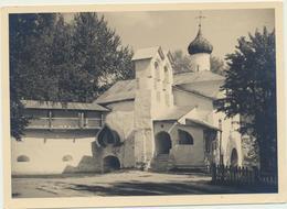 88-739  Estonia Estland Petseri Triefeldt - Estonia