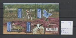 Nederland 2005 - Yv. 2221/24 Gestempeld/oblitéré/used - Used Stamps