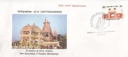 India  2019  Hinduism  Shri Sanwaliya Ji Temple  Mandphiya  Special Cover  # 26334  D Inde Indien - Hinduism