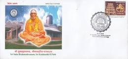 India  2018  Shri Suka Brahmashramam, Sri Kalahasti  Special Cover  # 26483  AA &  D Inde Indien - Hinduism
