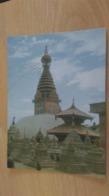 CSM -  NEPAL - Népal