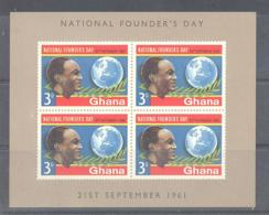 Ghana  Michel #  Block 3 - 5 ** - Ghana (1957-...)