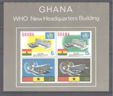 Ghana  Michel #  Block 20 **  WHO - Ghana (1957-...)