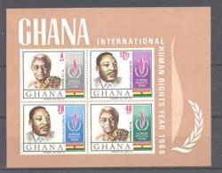 Ghana  Michel #  Block 35 **  Human Rights - Ghana (1957-...)