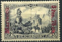 1900 Marocco, 3,75 Pes Su 3 Marc. Nuovo (*) - Offices: Morocco