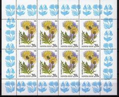 Sowjetunion/Russia 1986 Mi.5577 KB Geschützte Pflanzen/Sc.5428a M/S Flowers **/MNH - 1923-1991 UdSSR