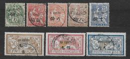 CHINE  - YVERT N° 75/82 OBLITERES - COTE 2020 = 66 EUR. - - Used Stamps
