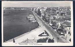 313 THESSALONIKI - AVENUE ROI KONSTANTIN - Grecia