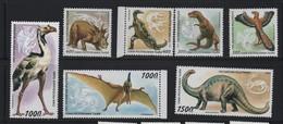 LOT 485 - TOUVA (république Ottomane)    N° 704/708 ** ANNEE 1995   - PREHISTOIRE - Prehistorics