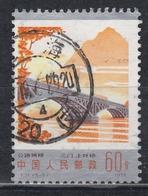 PR CHINA 1978 - Highway Bridges KEY VALUE Fine Used - Usati