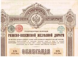 Titre Ancien - Gouvernement Impérial De Russie - Chemin De Fer De Riajsk-Viasma - Obligation De 1889 - Déco - Railway & Tramway