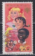 PR CHINA 1979 - International Year Of The Child  KEY VALUE Used - Usati