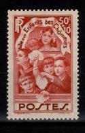 YV 312 N** Enfants Des Chômeurs Cote 8 Euros - France