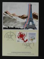 Carte Maximum Card Salon Du Timbre 2006 Tour Eiffel Chine 86127 - 1949 - ... République Populaire
