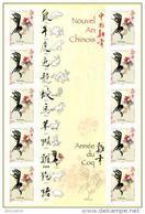 Année Lunaire Chinoise Du Coq F3749 (Blocs) - Mint/Hinged