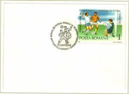 824  Coupe Du Monde De Football De 1998 France. Match Roumanie - Tunisie, Saint-Denis.  FIFA World Cup - Fußball-Weltmeisterschaft
