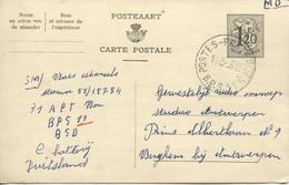 REF607/ Entier CP 152 II NF Postes-Posterijen 14/3/61 B.P.S. 11 > Berchem (Antwerpen ) - Posta Militare