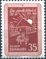 Ref. 143659 * NEW *  - DENMARK . 1964. 150th ANNIVERSARY OF PUBLIC SCHOOL. 150 ANIVERSARIO DE LAS ESCUELAS PUBLICAS - Danimarca