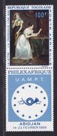TOGO AERIENS N°   99 ** MNH Neuf Sans Charnière, TB (D9392) Tableau, Philexafrique - 1968 - Togo (1960-...)