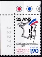 Frankreich, 1987, Mi.Nr. 2617, MNH **,  Conférence Mondiale Des Pieds Noirs, - Unused Stamps