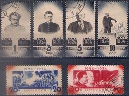 Russia 1934, Michel Nr 488-93, Used - Usati
