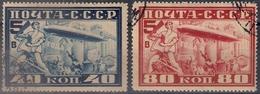 Russia 1930, Michel Nr 390A-91A, Used - Usati