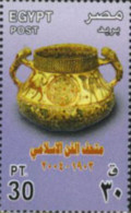 Ref. 180903 * NEW *  - EGYPT . 2004. CENTENARY OF THE MUSEUM OF ISLAMIC ART. CENTENARIO DEL MUSEO DE ARTE ISLAMICO - Egypt