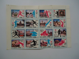 AJMAN  USED  STAMPS   SHEET OF 16 OLYMPIC GAMES MUNICH 1972 - Summer 1972: Munich