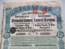 Gouvernement De La République Chinoise - Chemin De Fer Lung-Tsing-U-Hai - Emprunt 5% OR De 1913 - Obligation De 20 £ - Asie