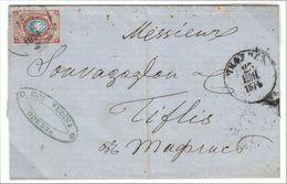 Russia Entire Odessa Kharkov Railway Tiflis 1874 (v6) - 1857-1916 Empire