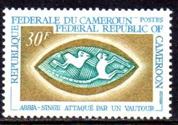 1969 Cameroun, Art, Singe Vautour, Monkey  Bird - Kameroen (1960-...)