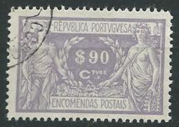 Portugal  Colis Postaux  - Yvert N° 11 Oblitéré    -  Ay 15621 - Colis Postaux