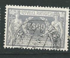 Portugal  Colis Postaux  - Yvert N° 16 Oblitéré    -  Ay 15622 - Colis Postaux