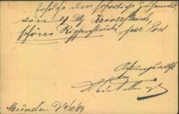 """1884, Ganzsachenkarte Ab """"MÜNCHEN I"""" Mit Unterschrift """"Alois Dallmayr"""" - Bavière"""