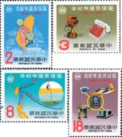 Ref. 179861 * NEW *  - FORMOSA . 1981. 100th ANNIVERSARY OF TELECOMMUNICATIONS. 100 ANIVERSARIO DE LAS TELECOMINICACIONE - 1945-... República De China