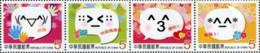 Ref. 179128 * NEW *  - FORMOSA . 2005. MESSAGES STAMPS. SELLOS DE MENSAJES - 1945-... República De China