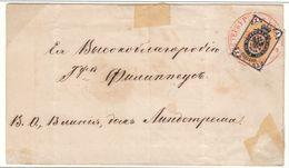 Russia St. Petersburg Local Printed Matter 1 Kop 1868 (v10) - 1857-1916 Imperium