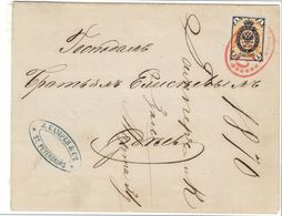 Russia St. Petersburg Local Printed Matter 1 Kop 1870 (v11) - Covers & Documents