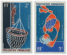 Ref. 584502 * NEW *  - FRENCH POLYNESIA . 1970. PERLIFEROUS OYSTER. OSTRA PERLIFERA - French Polynesia