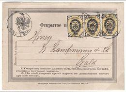 Russia Latvia Formular Postcard Riga To Valk 1880 1 Kop Strip Of Three (v14) - 1857-1916 Imperium
